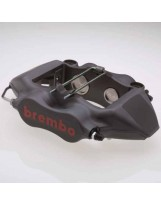 Brembo Racing 4-х поршневой тормозной суппорт XB2H711