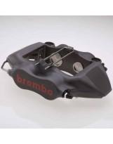 Brembo Racing 4-х поршневой тормозной суппорт XB2H712